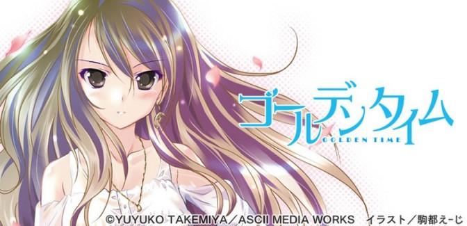 Golden Time: Novo Light Novel da mesma Autora de Toradora terá Anime produzido ainda esse ano!