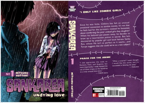 sankarea-undying-love-003
