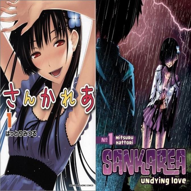 Sankarea: Manga da Versão Americana tem capa Zumbie Assustadora!