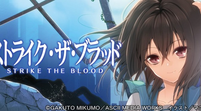 Strike the Blood: Anunciado novo anime do mesmo autor de Dantalian no Shouka!