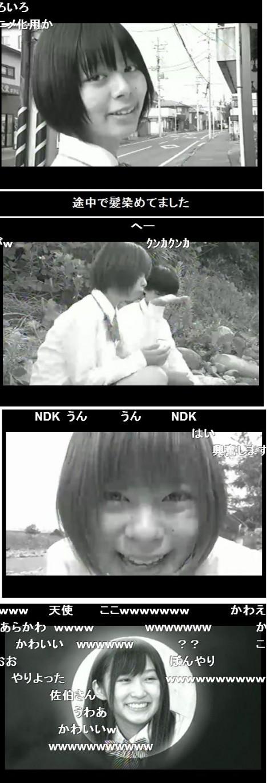 aku-no-hana-live-action-1-468x1370