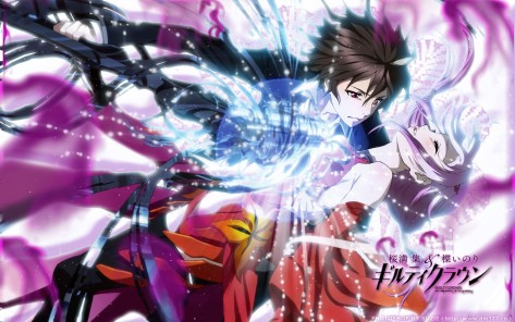 guilty-crown-page