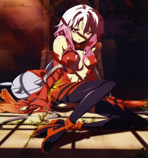 Guilty_Crown_[editado]