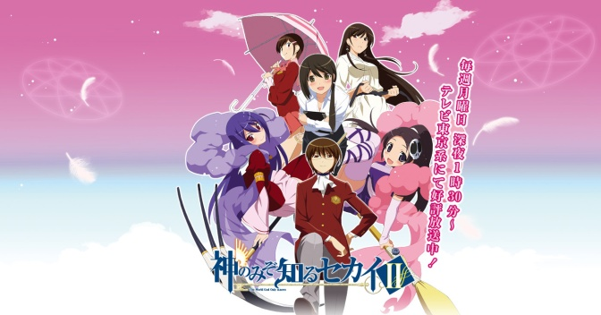 Kami nomi zo Shiru Sekai (The World God Only Knows) – Indicação: O Harém que o Herói passa o Rodo na Geral!