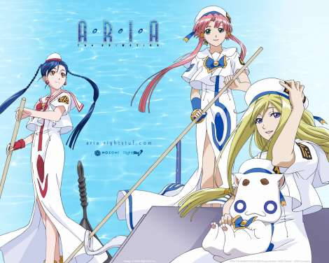 Aria The Animation, melhor shoujo/shonen  que eu já vi. O Sorriso de Alicia-san guarda muito mais do que a autora nos mostra
