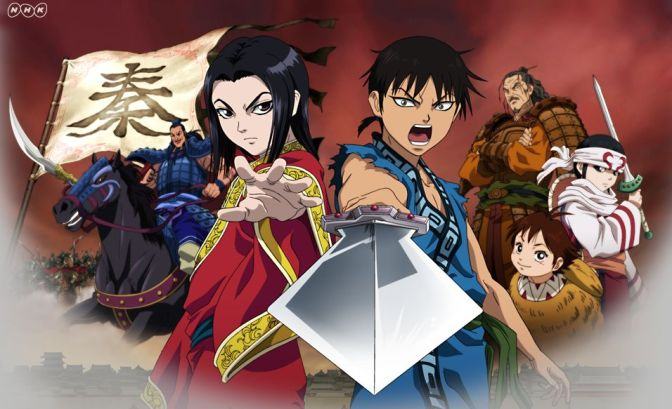 Kingdom – Review do Anime: O Imperador que Uniu a China e o Maior General sob o Céu!