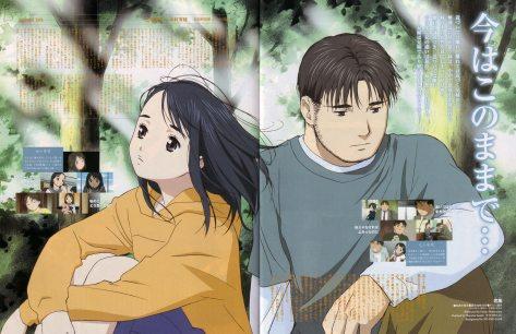 """""""Koi Kaze"""" : Como um 'siscon' é contado num seinen. Linda e doída história de amor"""