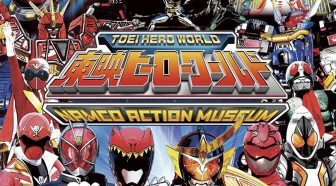 Museu de Tokusatsu: Toei Hero World – Deve ser Inaugurado Dezembro no Japão!