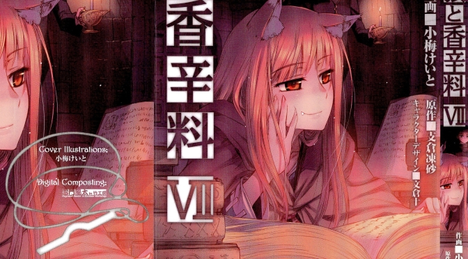 Spice and Wolf: Light Novel Original da Loba Ganha Nova Sequência!