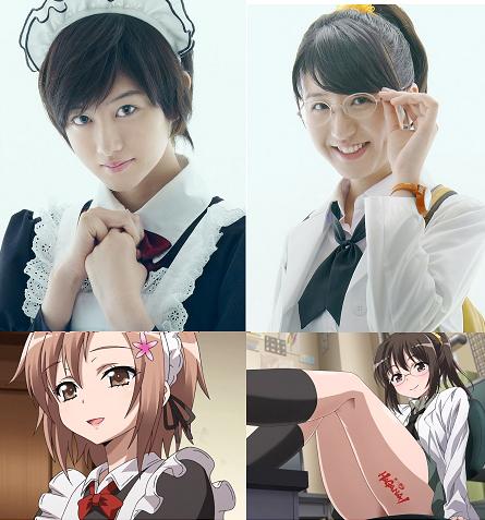 boku wa haganai-2d-vs-3d filme