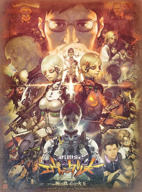 Neon-Genesis-Evangelion-Movie-Poster-Parody-by-Tsudajiro