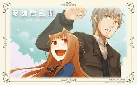 spice and wolf project brasil