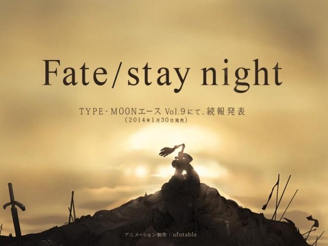 Novo Fate/stay night será Lançado!!