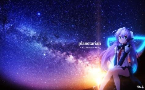 planetarian 2