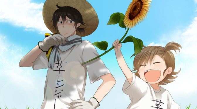 Handa-kun: Prequel de Barakamon ganha Anime em 2016!