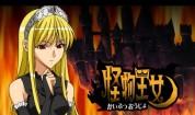 princess_resurrection__princess_hime