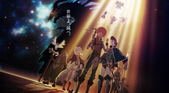 Shingeki no Bahamut Genesis: Segunda Temporada Confirmada!