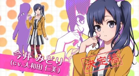 Shirobako-Character-animexis-Shizuka-Sakaki