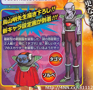 dragon ball z revival novos personagens
