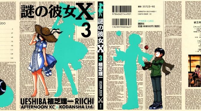 Mangá Nazo no Kanojo X: Volume 3 (Capítulos 13-20+Extra) Traduzido Para Português – Download