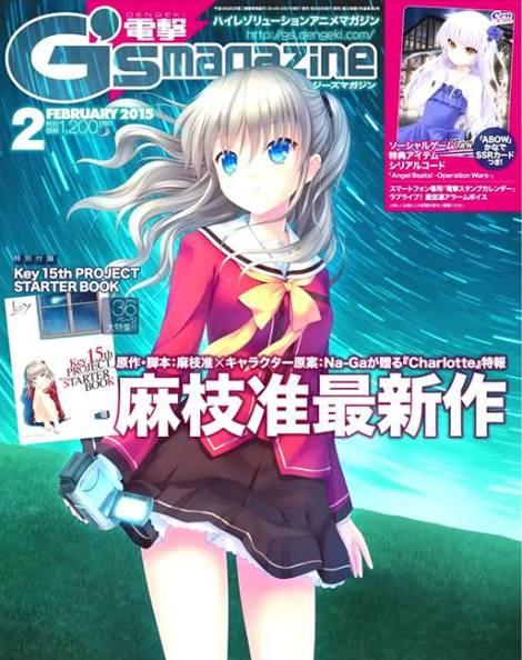 Esta é a G Magazine pessoal