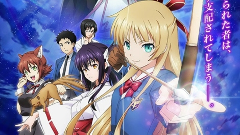 Isuca-anime