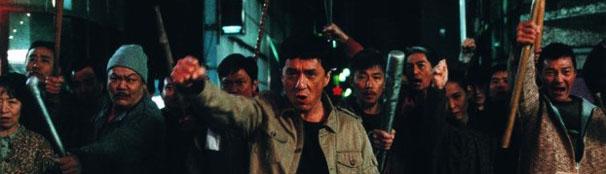 O Massacre no Bairro Chinês