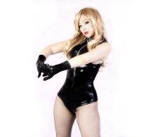 Black Canary Cosplay Kitty Honey (Canario negro)