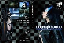 Cosplay Blackrock shooter Saku