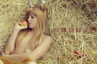 cosplay holo Faid-Eyren sexy ecchi horo nude seminua gostosa (5)