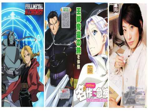 Hiromu Arakawa autora de Fullmetal e de Arslan Senki