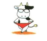 Hiromu Arakawa - essa vaquinha é o simbolo dela como mangaka