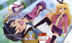 mm! anime 2