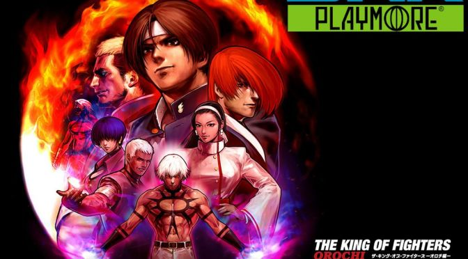 SNK (dona de KOF) foi Comprada por Grupos Chineses que querem fazer dela a Marvel!