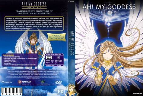 Ah_My_Goddess_The_Movie_-_Cover