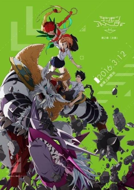 Digimon Adventure Tri: Ketsui
