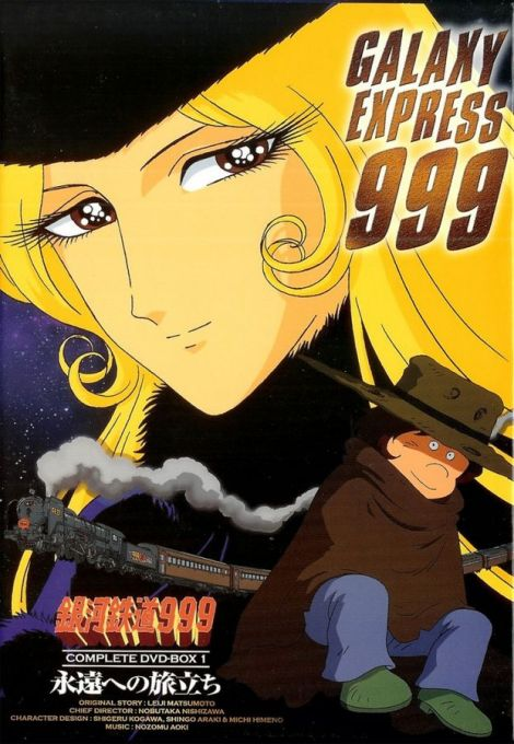 Maetel Galaxy Express 999 (11)