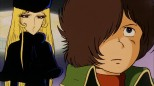 Maetel Galaxy Express 999 (2)