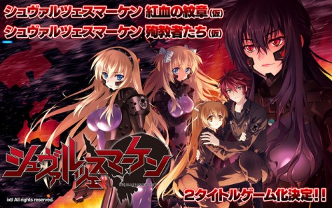 Muv Luv Alternative Schwarzesmarken