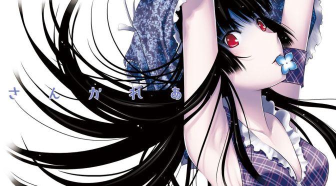 Sankarea: Anime e Mangá para quem gosta de um Ecchi – Indicação