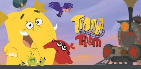 Tromba-Trem 2