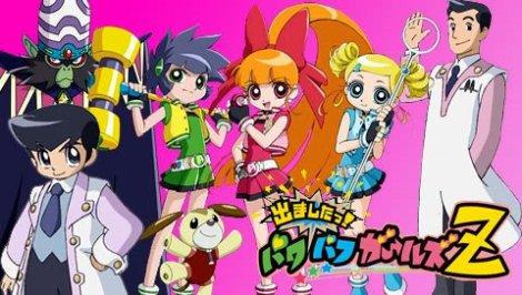 Versão anime das Meninas Super Poderosas -- um Maho Shoujo
