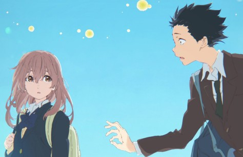 koe-no-katachi