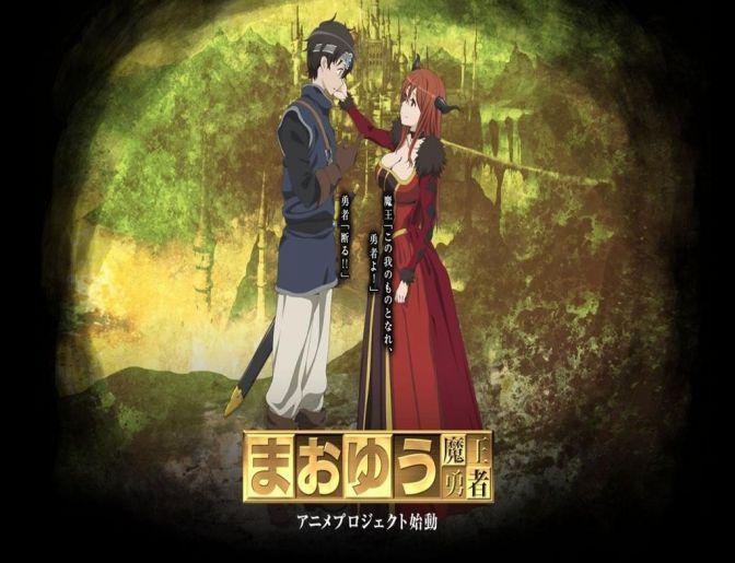 Maoyuu Maou Yuusha – Review do Anime: Nunca foi tão bom Ver a Luz graças a uma Linda Dama de Vermelho