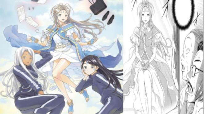 Ah! Megami-sama ganha um mangá Spin-off: Ah My Job-Hunting Goddess