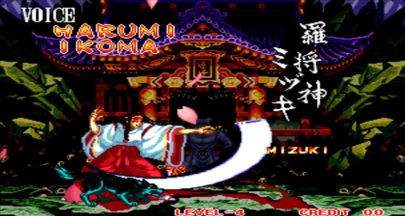 Final Verdadeiro Mizuki Samurai Shodown II